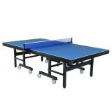 Теннисные столы (1)