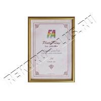 Рамка для сертификата Светосила 21х30 пластик золото 1010, со стеклом артикул 5-11113  9С-6