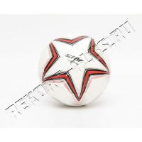 Мяч 4 Star   6923032701158