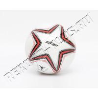 Мяч 5 Star    570354304066