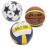 Мячи: футбольный, волейбольный, баскетбольный