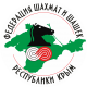 Шахматно-шашечная Федерация Республики Крым