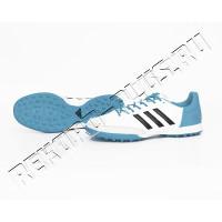 Бампы сороконожки adidas   Z56889