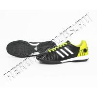 Бампы adidas  Z40968