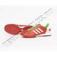 Бампы сороконжки 11 PRO adidas красные   Z40967
