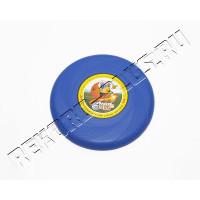 Фрисби (летающий диск) цвет в ассортименте 25см. пластик   ФЛД25