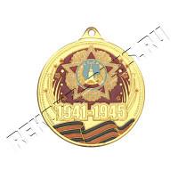 Медаль РК00117