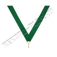 Лента Зелёная /Золотой карабин Л006/20Z
