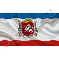 Флаг Крым Герб 90х135