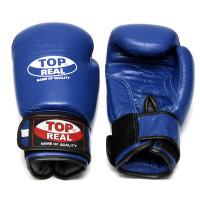 Перчатки для бокса купить в Симферополе и Крыму
