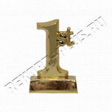Статуэтка первое место  HX1699-C4