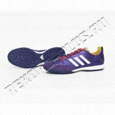 Купить Бампы adidas   G56889 в Симферополе