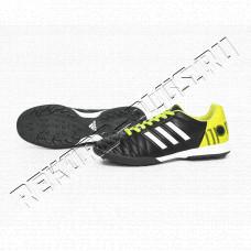 Купить Бампы adidas  Z40968 в Симферополе