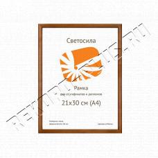 Купить Рамка для сертификата Светосила 21х30 сосна с19, со стеклом артикул 5-05980 в Симферополе
