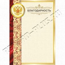 Купить Грамота  Г34 в Симферополе