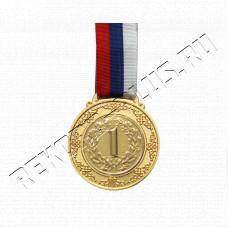 Купить Медаль с лентой  777879 в Симферополе