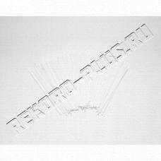Купить Палочка для флажков без наконечника  ПФ227 в Симферополе