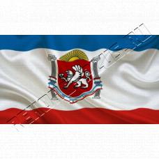 Купить Флаг Крым Герб 90х135 в Симферополе