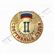 Купить Значок 2 категории спортивный судья   РК00433 в Симферополе
