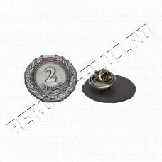 Купить Значок 2 разряда РК00425 в Симферополе