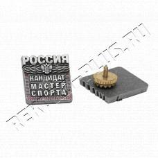 Купить Значок   КМС   РК00423 в Симферополе