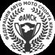 Федерация Авто Мото Спорта Крыма